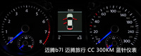 OEM Original VW Volkswagen  Passat B7 CC color Instrument Cluster  Dashboard 280 km/h red needles Needle Sweep 35D 920 880A B