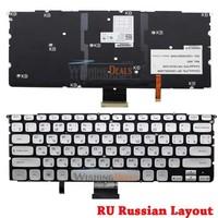For Dell XPS 14Z (L412z) 15z (L511z) 15z (L512z) Laptop Keyboard with Backlit NO Frame RU Russian Silver