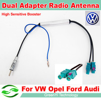 Free Shipping , Two Way OEM Car Radio Antenna Adapter Diversity System Fakra for Audi VW BMW Volkswagen Radio