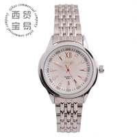 New 2014 Luxury Rhinestone watch women's Quartz full stainless steel waterproof steel band wrist watch wholesale LB8801