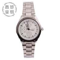 free shipping wholesale fashion multi-function women's Quartz full stainless  steel band wrist watch wholesale LB8725