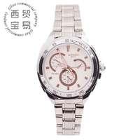Hot wholesale new fashion multi-function women's Quartz full stainless steel waterproof steel band wrist watch LB8717