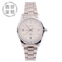 Hot sale 2014 Luxury Rhinestone watch women's Quartz full stainless steel waterproof steel band wristwatch wholesale LB8819