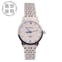 New 2014 Luxury Rhinestone watch women's Quartz full stainless steel waterproof steel band wrist watch wholesale LB8803