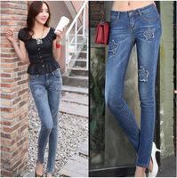 2014 Korean Fashion Slim fashion rabbit shaped pattern cowboy feet pants denim trousers tide