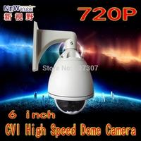 NEW VISION   Free shipping PTZ Camera HDCVI CAMERA  CVI Smart ball machine  Speed Dome CVI PTZ  CVI CAMERA