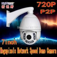 Free shipping IR PTZ Camera HDCVI CAMERA  CVI Smart ball machine  HDCVI IR PTZ Dome Camera HD-CVI Smart ball machine  camera