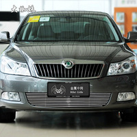 Skoda Octavia 10-14 models i special metal showings front grille modified grille decorative accessories
