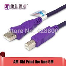 wholesale 5m usb printer cable