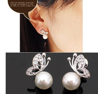 0.99$ 1 PCS Free Shipping Butterfly Earrings Valentines 0112