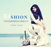 New 2014 muslim hijab for women shawl chiffon  creases scarf Islamic Clothing 6  Color