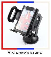 NEW Car Windshield Mount Holder Bracket for Universal Phones/PSP/ iPod/ iPhone/ MP4