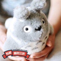 20CM Totoro plush toys, plush toys cute sucker pendant car accessories, baby toys, Christmas gifts free shipping
