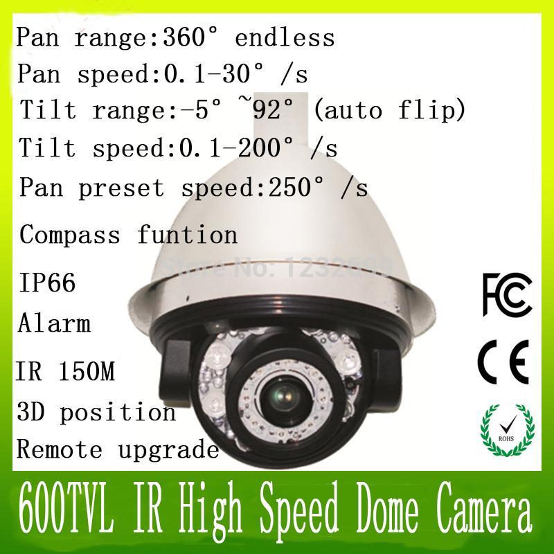 600(22X)/700(36X)TVL IR High Speed Dome Camera IP66 Waterproof 3D Postitio OSD Menu PTZ/IR Support 150M RS485 Remote upgrade(China (Mainland))