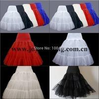 """Free shipping 26"""" Retro Underskirt/50s Swing Vintage Petticoat Fancy Net Skirt Rockabilly/Tutu"""