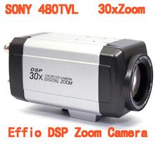 popular auto focus camera