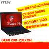 Msi msi ge60 2od-236xcn i5 8g gtx760m2g type ben game laptop(China (Mainland))