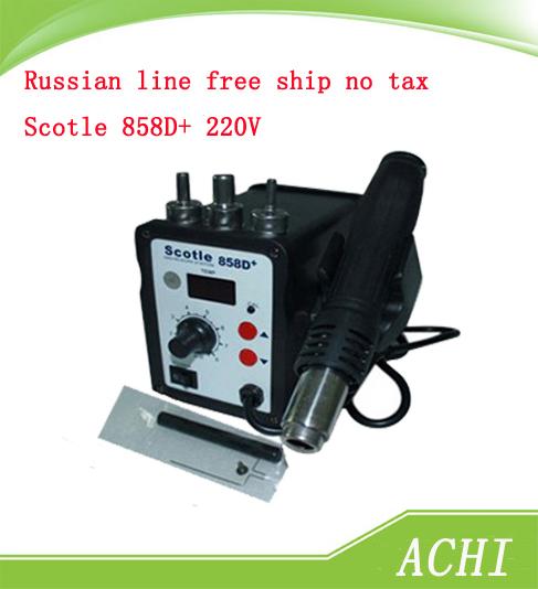 Электрический паяльник SCOTLE 858 D + smD 220 858D+ кaреткa toyota ks 858