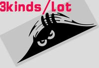 "Free Shipping,3kinds/lot,2014 new car styling,waterproof ""Snail+Peeking+poker"" car sticker for Kia Rio,Mazda6 Car covers"