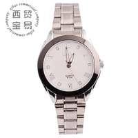 HOT NEW 2014 elegant Rhinestone watch women's Quartz full stainless steel waterproof steel band wristwatch wholesale 8723A
