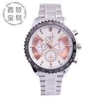 HOT sale 2014 wholesale delicate multi-function waterproof full stainless steel Men's Quartz Military watch wrist watch8837