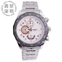 Hot sale fashion full stainless steel Analog Men's Quartz Military watch waterproof full band wrist watch wholesale8686