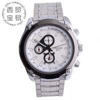Hot 2014 fashion wholesale multi-function Men's Military stainless watch Quartz waterproof full steel band wristwatch 8813