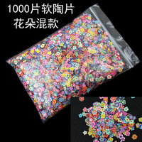 1000Pcs 5x17mm Mixed Clay Flower Rhinestore Nail Art Decoration With 3D Design Nails Tips UV Gel Nail Tools