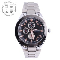 HOT sale 2014 wholesale fashion multi-function waterproof full stainless steel Men's Quartz Military watch wrist watch8816