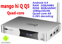 Mango hi Q Q5 quad-core set-top box running memory 2 gb DDR3 dual channel 8 gb high speed flash supports h. 265 very clear 4 k