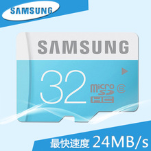 Samsung memory card 32g 64g micro sd card mobile phone memory card speed Genuine 32gtf(China (Mainland))