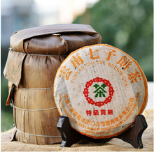 2015 Limited Promotion 90% Off1995 Year Old Ripe Puer Tea ,the Best Chineses ,perfumes And Fragrances of Brand Originals Puerth