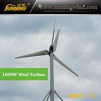 1600W 48V/110V 5 blades factory price horizontal wind turbine