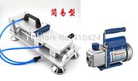 New Listing OCA Laminating Machine for Laminate Polarized LCD Film OCA Laminator with Vacuum Pump
