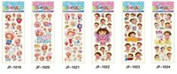 2014 Hot Sale Free Shipping Mix 50kinds 1000 Sheets Puffy princess Sticker(7.5*21cm) children Fashion Decoration Stickers
