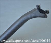 Full Carbon Fibre Matte MTB Seatpost Road Bike Seat Post SB25 27.2/30.8/31.6mm L= 350mm