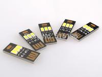 Novelty Ultra Bright 3 LED USB Light Pure White PC Power Bank USB Emergent Lamp