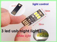 Ultra Bright 3 LED USB Night Light Portable Light Control Power Bank Battery Case USB Camping Hiking Lights