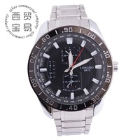 LOW price brand wholesale fashion full stainless steel Men's Quartz waterproof Military watch band wrist watch8815