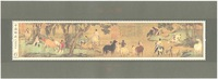 China Postage Stamps About Vintage Printing For Collecting Print in  2014, Bathing The Horse Small sheet , Yumatu 1pcs