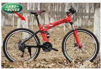 zxc1-26-inch mountain bike 21 speed road bike double disc folding car racing shock students