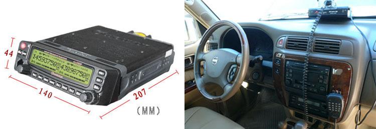 Professional WOUXUN cb KG-UV920P ham car two way radio(China (Mainland))