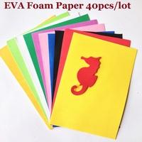 40PCS/LOT.1mm Thick Foam Sheets,Sponge Paper,10 color Selection,Foam Paper,Punch Foam,Foam Crafts. Easy To Cut,School Projects