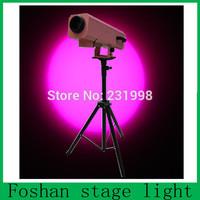 Free shipping mini 575w follow spot light,long throw follow spot light,stage light professional follow spot light