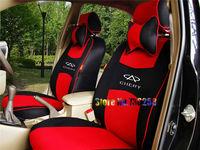 FOR Chery tiggo or dingle, EASTAR, chery fulwin, karry elegant, karry yo-yo car seat covers