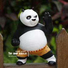 Hot sell  Kung fu panda The piggy bank action figure toys brinquedos  22cm Model  Boxed Gift Free shipping(China (Mainland))