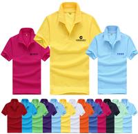 Free Shipping 2014 Summer Fashion P-o-l-o Men Summer Casual Men's Uniform Shirt Men Sport Polo Men Shirt  Casual Can print logo