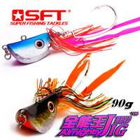 Super fishing tackles QNW-90 multifunctional JIG lead head hook lure special for soft lure hook 90g free shipping