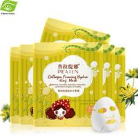 PILATEN Collagen Firming Hydrating Face Mask,Anti-aging,Moisturizing, Whitening Skin Care 5pcs/Lot