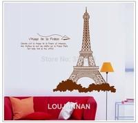50*70 Free Shipping 1Pcs Romantic Paris Effiel Tower Voyage De La France Removable PVC Wall Stickers Decoration Gift
